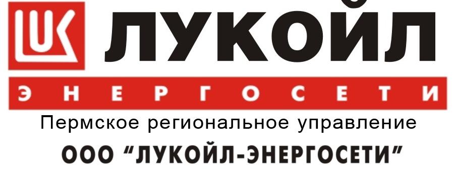 pru_lukoil1